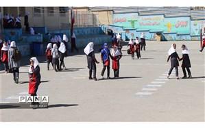 شرایط ثبت نام دانش آموران در مقاطع تحصیلی کازرون