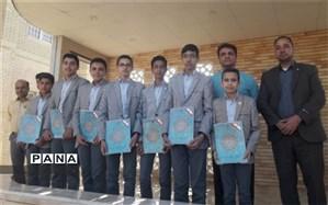 درخشش دانش آموزان دبیرستان شهید ذوالفقاری میبد در مسابقات فرهنگی هنری