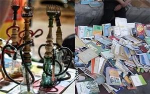 قلیان پرطرفدارتر یا کتاب؟