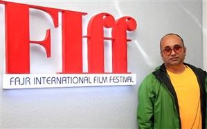 مازیار میری: هنرجویان قبلی دارالفنون امسال جزو فیلمسازان حاضر در جشنواره فیلم فجر بودند