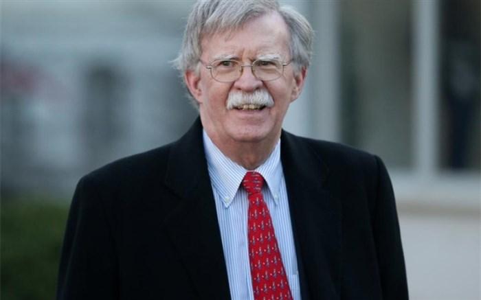 بولتون: اظهارات وزیر خارجه ایران درباره «تیم ب» تبلیغاتی است