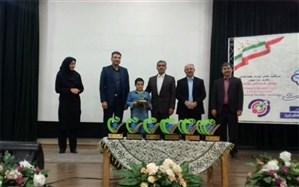 آیین اختتامیه سومین جشنواره سفیران سلامت البرز  برگزار شد