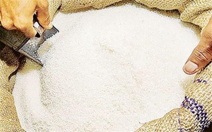 بازار شکر