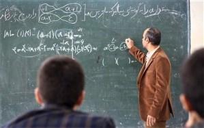 زمان ثبتنام فرهنگیان مقیم خارج از کشور برای تدریس در مدارس تمدید شد