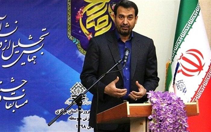 سی و هفتمین دوره مسابقات قرآن و عترت دانش آموزی