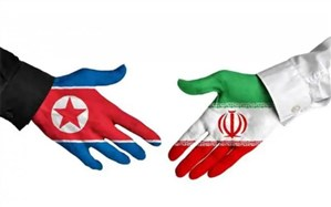 هیأت دیپلماتیک کره شمالی عازم ایران شد
