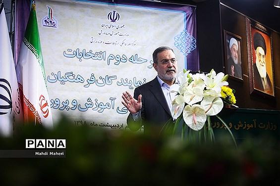 مرحله دوم انتخابات نمایندگان فرهنگیان در شورای عالی آموزشوپرورش