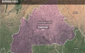 حمله تروریستی به کلیسایی در بورکینافاسو