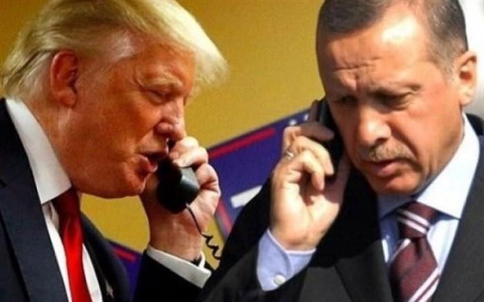 گفتگوی تلفنی اردوغان با ترامپ