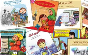 40 عنوان کتاب کودک در مناطق سیلزده الیگودرز توزیع شد