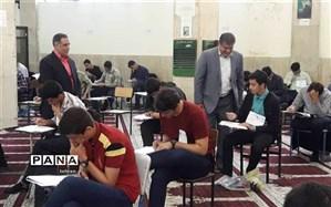 بازدید مدیرکل آموزش و پرورش تهران از حوزه آزمون المپیاد مرحله دوم