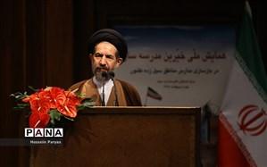 امام جمعه موقت تهران: در کنار مردمان مناطق سیل زده قرار بگیریم