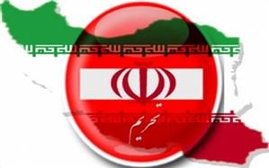 آثار منفی تداوم تحریمهای ایران برای اروپا به روایت آشنا