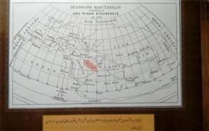 برپایی نمایشگاه نقشه ها و اسناد تاریخی خلیج همیشه فارس در کتابخانه و موزه وزیری یزد
