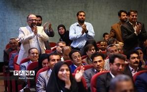 مهمترین برنامههای کاندیداهای انتخابات شورای عالی آموزش و پرورش