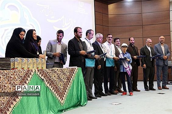 آیین اختتامیه سومین جشنواره سفیران سلامت دانشآموزی خوزستان