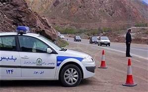 کمین پلیس ، مچگیری یا کمک به رانندگان