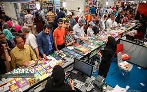 گرانترین کتابهای  نمایشگاه بینالمللی کتاب تهران کدام هستند