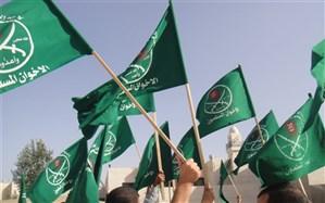 مصر، اخوان المسلمین را در فهرست «گروههای تروریستی» قرار داد