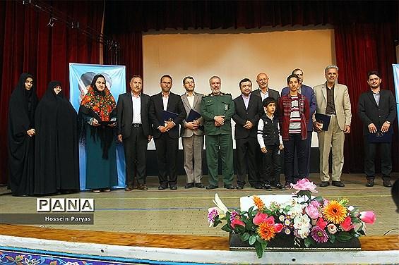 مراسم گرامیداشت مقام معلم و هفته بسیج فرهنگیان