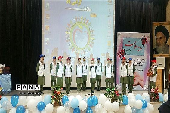 همایش بزرگ هفته سلامت در ملارد