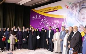 برگزاری  جشنواره خیرین مدرسه ساز  در ناحیه 2  اهواز