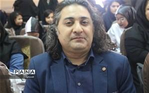 مرحله ی استانی سی و هفتمین جشنواره فرهنگی هنری