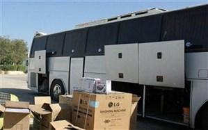 توقیف اتوبوس حامل 2 میلیارد ریال قاچاق کالا در لردگان