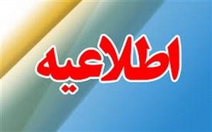 عضویت یکی از اعضای هیات علمی دانشگاه فرهنگیان در شورای آموزشوپرورش هر استان