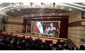 سومین جشنواره مراکز رشد کارآفرینی (مرکاپ) در مشهد