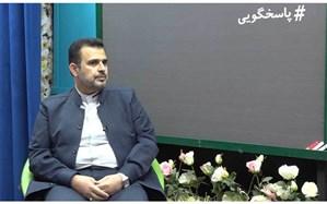 مسیبزاده: هر سال ۷.۵ میلیون دانشآموز در رقابتهای قرآنی شرکت میکنند