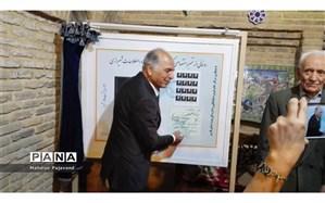 رونمایی از کتاب فرهنگ واژه ها و اصطلاحات شیرازی همزمان با هفته شیراز
