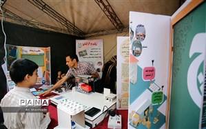 چهارمین دوره جشنواره ملی دانشآموزی ابنسینا آغاز شد