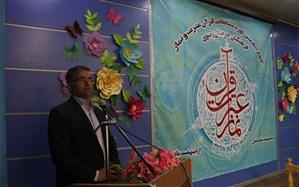 پایان چهاردهمین دوره مسابقات قرآن ،عترت و نماز فرهنگیان خراسان رضوی