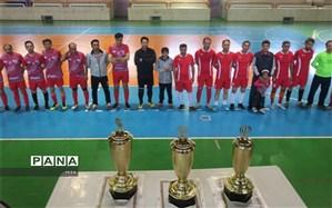 قهرمان مسابقات فوتسال ادارات آموزش وپرورش استان چهارمحال وبختیاری مشخص شد