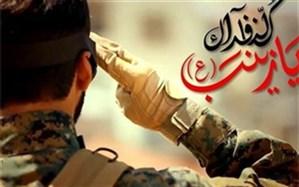 پیکر مطهر ۲ شهید مدافع حرم در قم تشییع میشود