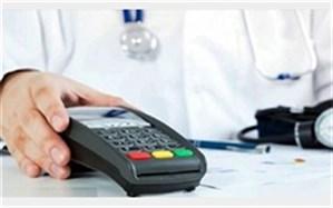 آیا پزشکان قانون «الزام استفاده از کارتخوان در مطب» را اجرا می کنند