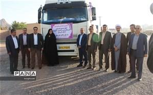 ارسال کمک 11 میلیارد ریالی فرهنگیان و دانشآموزان استان کرمان  به سیلزدگان حمیدیه