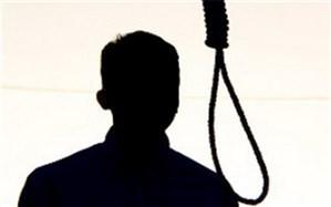 اعدام برای قـاتلی که پول دیه نداشت