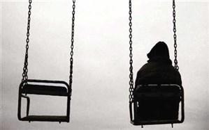 «تنهایی» انتخاب من است
