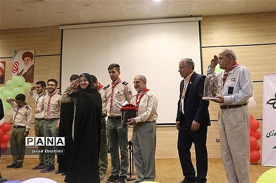 تجلیل از مربیان پیشتاز سازمان دانشآموزی ناحیه 4 مشهد