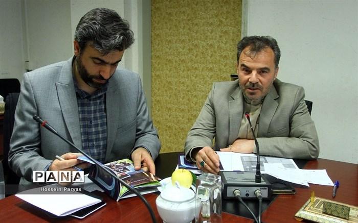 جلسه هماندیشی برگزاری بیست و هفتمین نمایشگاه بین المللی قرآن کریم