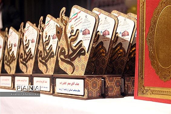 سی پنجمین جشنواره نکوداشت هفته معلم و شهید مرتضی مطهری در ارومیه