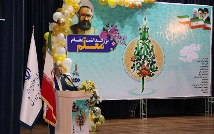 تجلیل مقام معلم گلستان