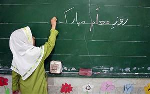 معلمی؛ از عشق تا خلاقیت