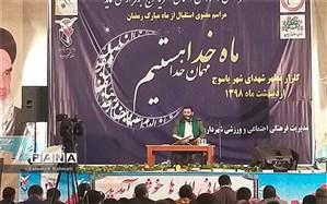 مراسم معنوی استقبال از ماه مبارک رمضان در گلزار مطهر شهدای شهر یاسوج برگزار شد