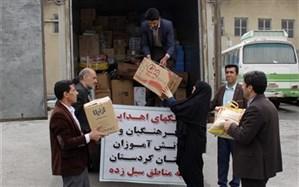 محموله کمکهای اهدایی دانش آموزان و فرهنگیان استان کردستان به مناطق سیلزده کشور ارسال شد