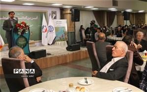 برگزاری جلسه بزرگداشت مقام معلم توسط شهرداری اصفهان