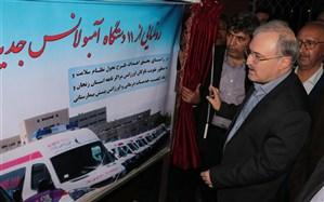 11 دستگاه آمبولانس پیشرفته تحویل جدید رونمایی شد