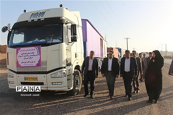 ارسال کمک 11 میلیارد ریالی فرهنگیان کرمان به حمیدیه